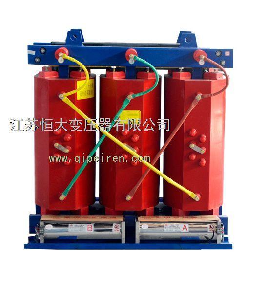 供应干式变压器