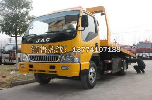 车程力厂家推荐江淮平板一拖二型道路清障车价格,厂家,图片尽在高清图片