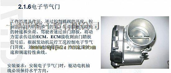 主营产品:电子节气门配件,汽车及配件,全车电器,专业配套装车,机械