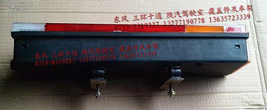 东风天龙尾灯总成 37zb1 73010 0203773010 高清图片
