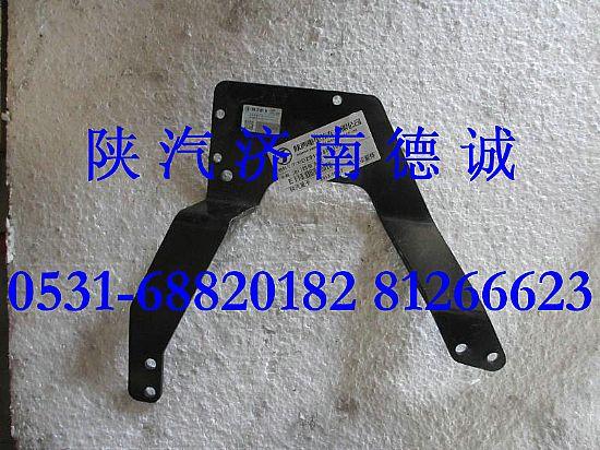 陕汽德龙电子油门 支架 DZ9100570102DZ9100570102高清图片
