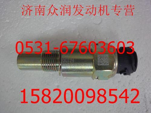 重汽发动机里程表传感器WG2209280010高清图片