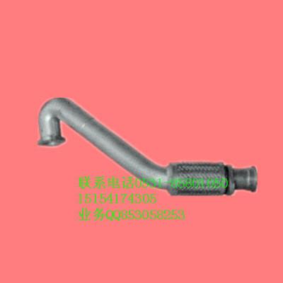 豪沃EGR排气管VG1557110014VG1557110014高清图片