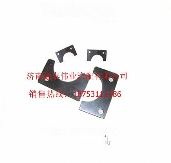 【重汽发动机凸轮轴止推片vg14050133价格