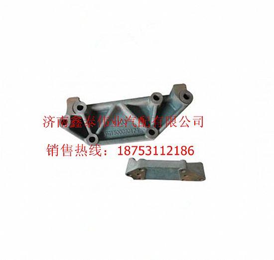 重汽欧ii发动机机油泵托架vg1500080174