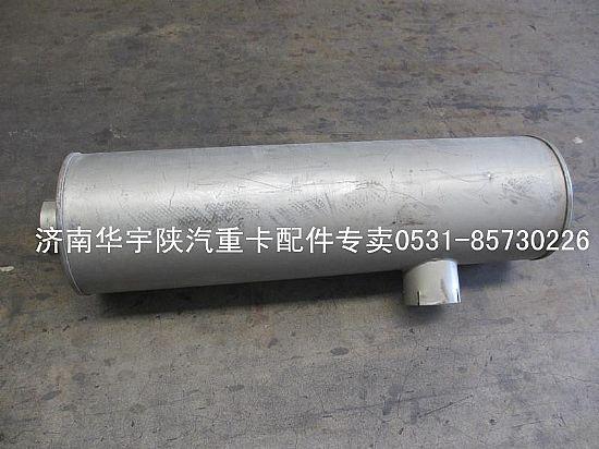 供应产品 发动机系统 排气系统 奥龙排气消声器dz9100540004图片