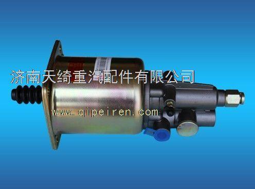 陕汽奥龙离合器助力缸dz9112230166图片