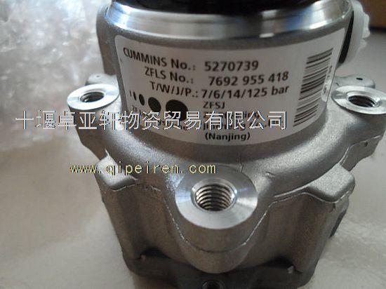 8液压泵总成5270739图片