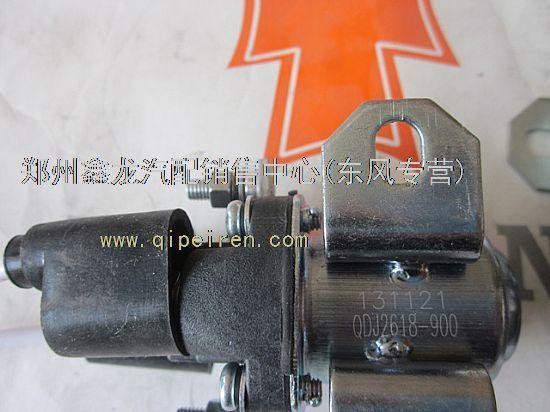 供应 雷诺 起动机继电器qdj2618-900