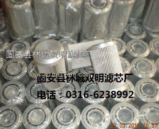 供应产品 发动机系统 汽车三滤 供应lc15-001天然气管道过滤器滤芯