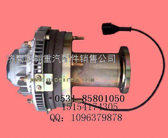 潍柴发动机硅油风扇离合器612600061576612600061576