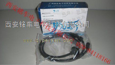 abs传感器价格,厂家,图片尽在汽配人网