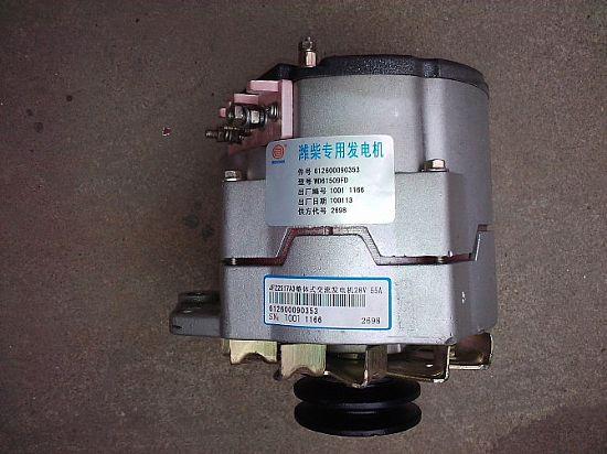 潍柴发动机发电机612600090353612600090353