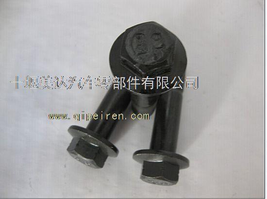 东风康明斯纯正零部件/东风康明斯isle发动机曲轴扭振减振器螺丝c