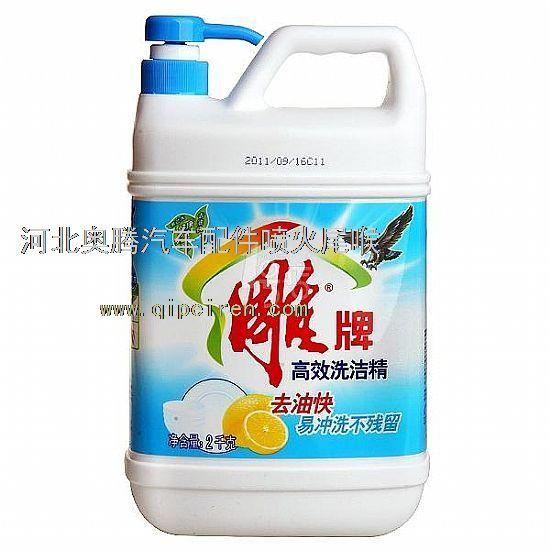 洗涤用品 汽车喷光器价格,厂家,图片尽在汽配人网_-奥