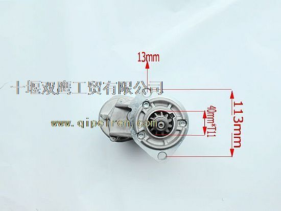 供应丰田 4700起动机马达 供应飞度起动机马达 供应东风日产 轩逸