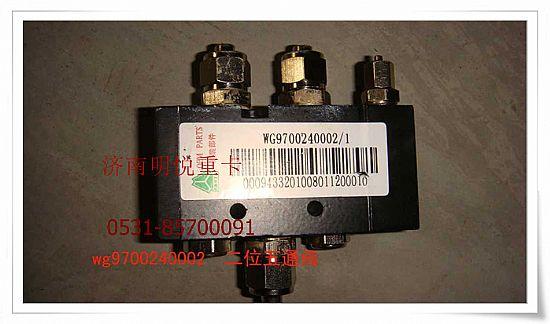 重汽howoa7二位五通电磁阀wg9700240002图片