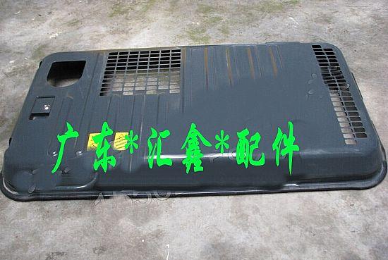 小松130-7挖掘机发动机盖