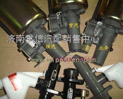 nz9525230024  零件  nz9525230032  离合器助力缸(推式z
