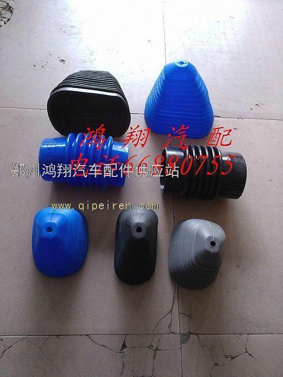 车型:江淮,福田,五征,南骏          我公司长期供应 汽车换挡杆防尘