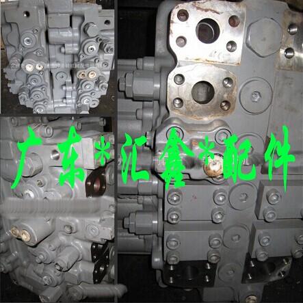 日立zx450挖掘机分配阀