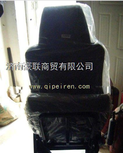 授权可见批发价 中国重汽豪沃howoa7驾驶室主板中央配电装置接线盒