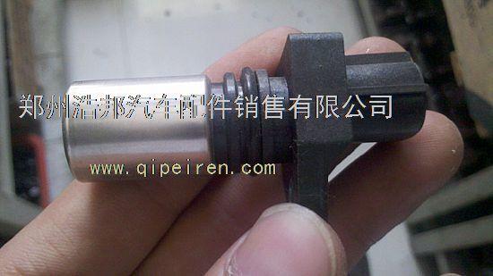 供应 上柴 电喷 共轨 国三 转速 传感器d88-001-800