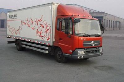 厢式载货车dfl5120xxyb2