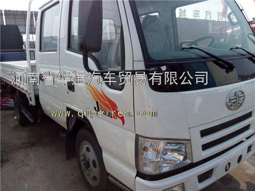 一汽 通用 小解放 轻卡货车大柴 发动机 3360轴距高清图片