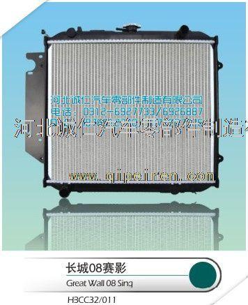 供应产品 发动机系统 散热器 长城08赛影全铝质汽车散热器  起批量