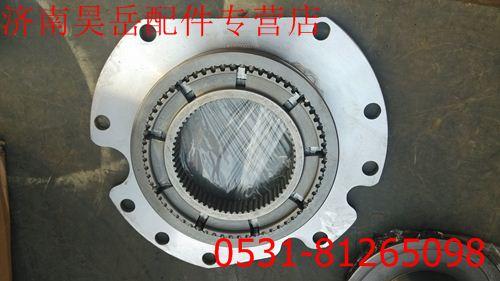 a-5056-1a-5056-1重汽变速箱同步器a-5056-1a-5056-1
