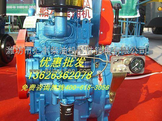 斯太尔柴油机240匹发电机接线图