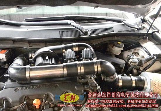 发动机系统 增压器图片