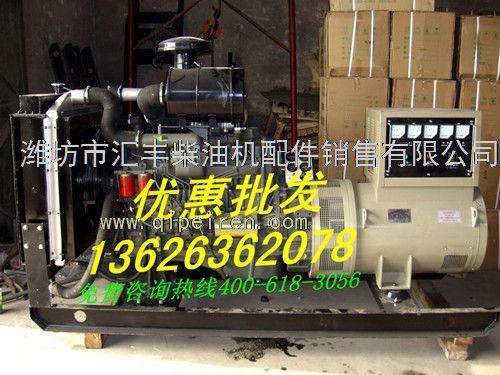 潍柴华丰6105.6113.6160.6170斯太尔柴油机中冷器淡水箱