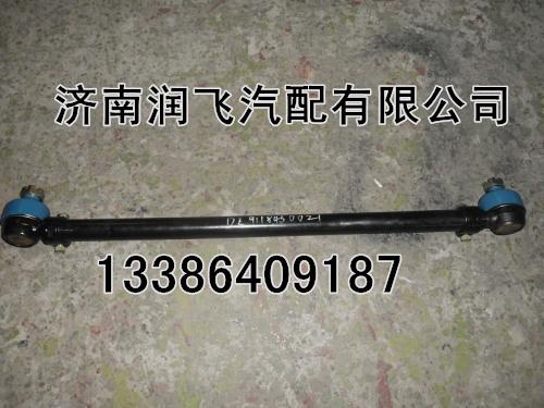 批发供应陕汽德龙配件,陕汽德龙F3000转向直拉杆DZ9118430021DZ高清图片