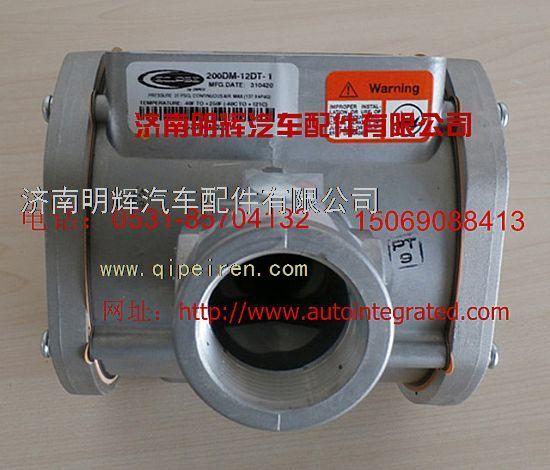 重汽天然气燃气混合器10l