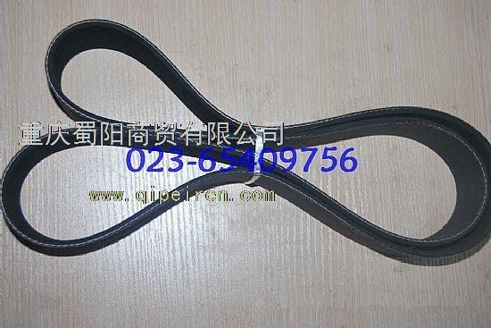 重汽汽车传动带,8pk2030风扇皮带,pk带