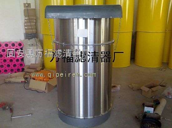 双桶罐支架设计
