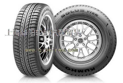 批发锦湖轮胎145/70r12