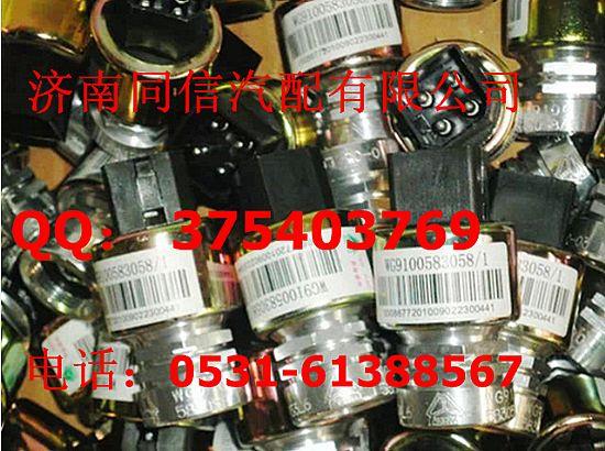 重汽豪沃HOWOA7车速里程表传感器WG9100583058高清图片