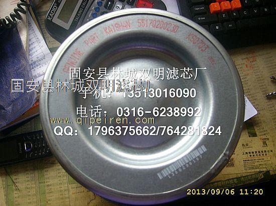 供应产品 发动机系统 汽车三滤 55170200230开山油气分离滤芯  供应商