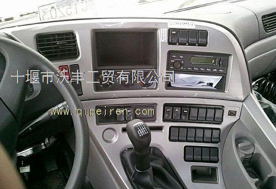 东风天锦洒水车驾驶室总成供应5000012-c0111-10