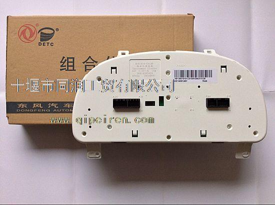 东风大力神仪表3801010-c0109