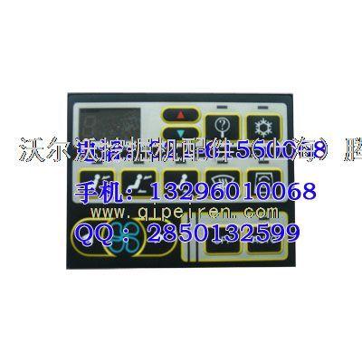 仪表盘,电磁阀,继电器,传感器,主线束,副线束,全车线束等;   沃尔沃