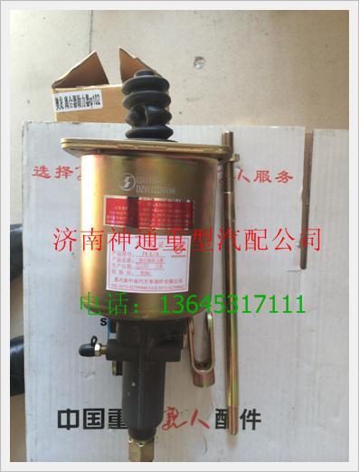 陕汽奥龙102老款离合器分泵/陕汽奥龙102老款离合器助力缸dz