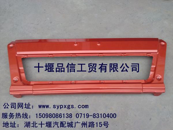 公司主营车型有:东风天龙,东风天锦,东风大力神,紫罗兰高顶双卧