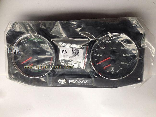 供应产品 电器 汽车仪表 j6组合仪表总成3820010-61b  起批量(个)
