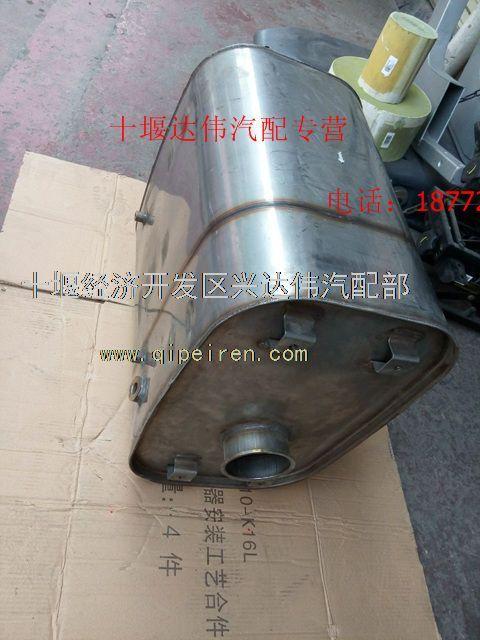 东风天龙国四催化消声器1205210-t12h01205210-t12h0