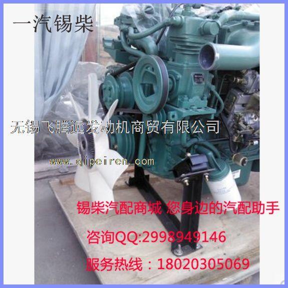 4110增压中冷130马力发动机总成4df2-13柴油车专用
