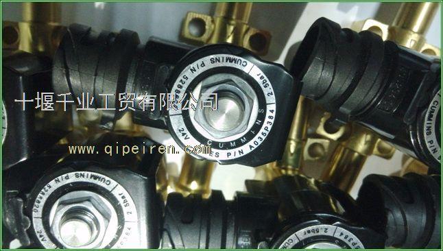 5288620 a035p384尿素加热电磁阀5288620图片